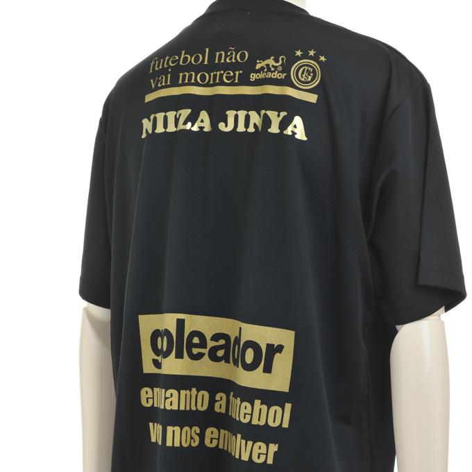 ゴレアドール 背中にチーム名入り プラシャツ
