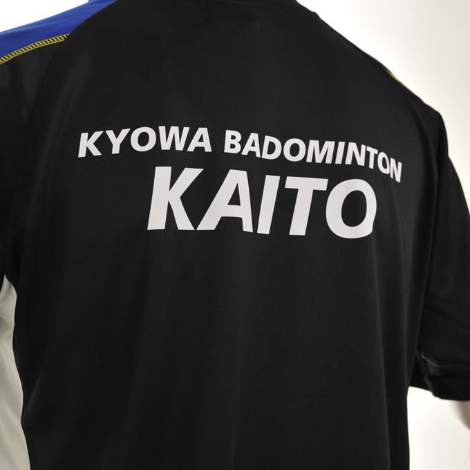 ホマ 名前入りマーキング プラシャツ