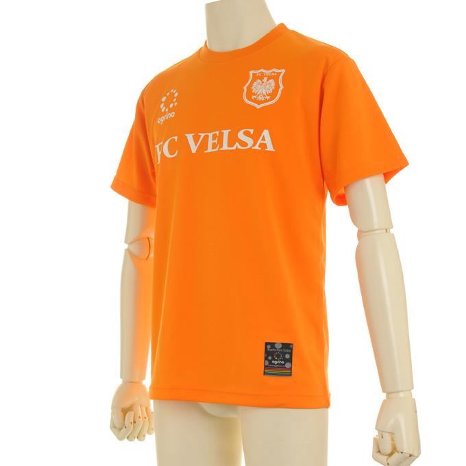 アグリナ 鮮やかなオレンジプラシャツ