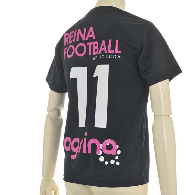 アグリナ 背番号マーキング プラシャツ