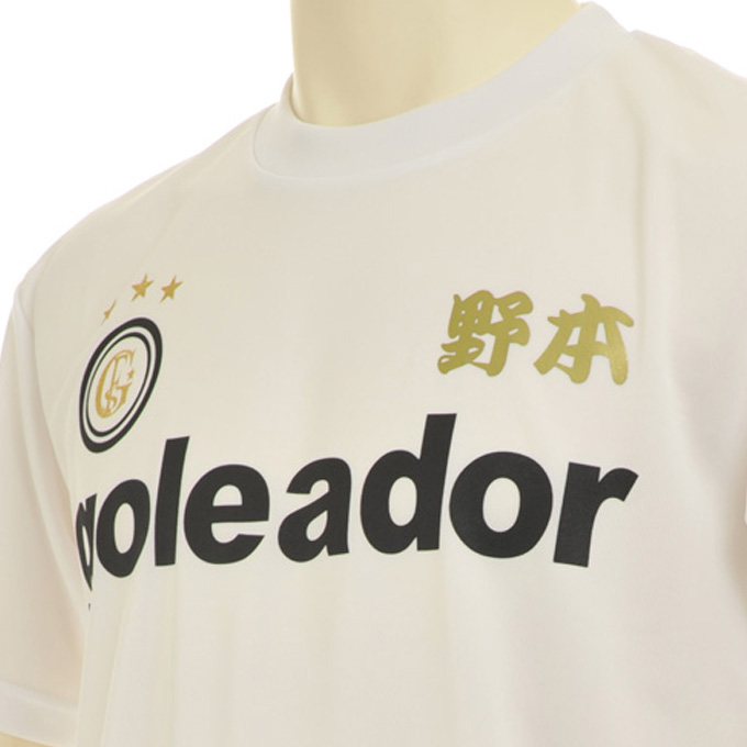 ゴレアドール ゴールドの文字が際立つプラシャツ