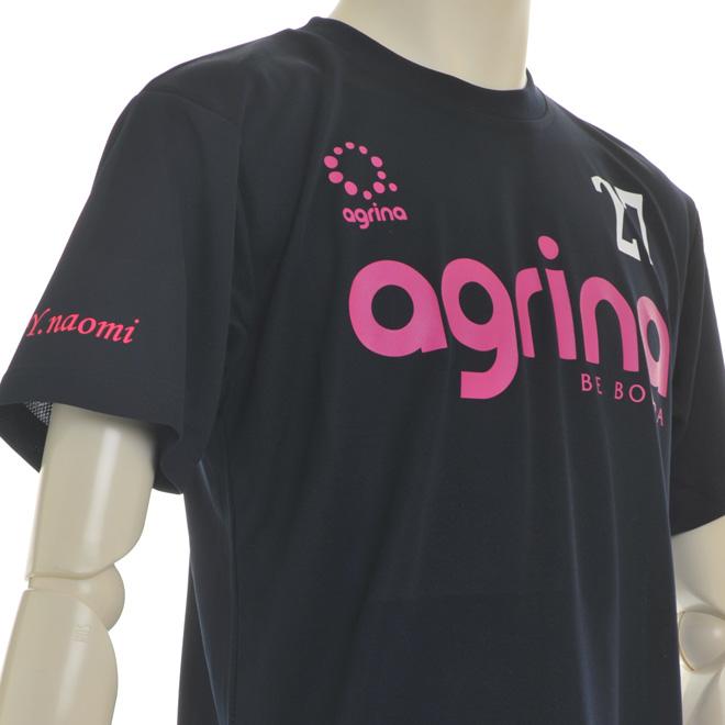 アグリナ 人気のネイビーXピンクの組み合わせ