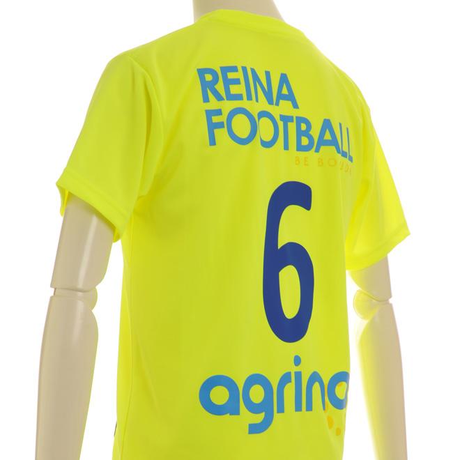 アグリナ さわやかな配色のプラシャツ