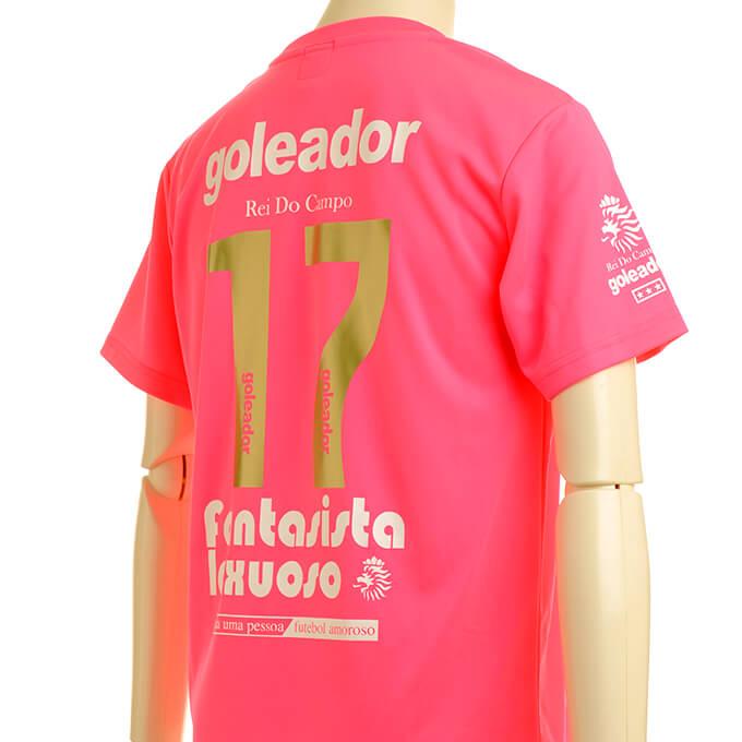 ゴレアドール 可愛いピンクのプラシャツ