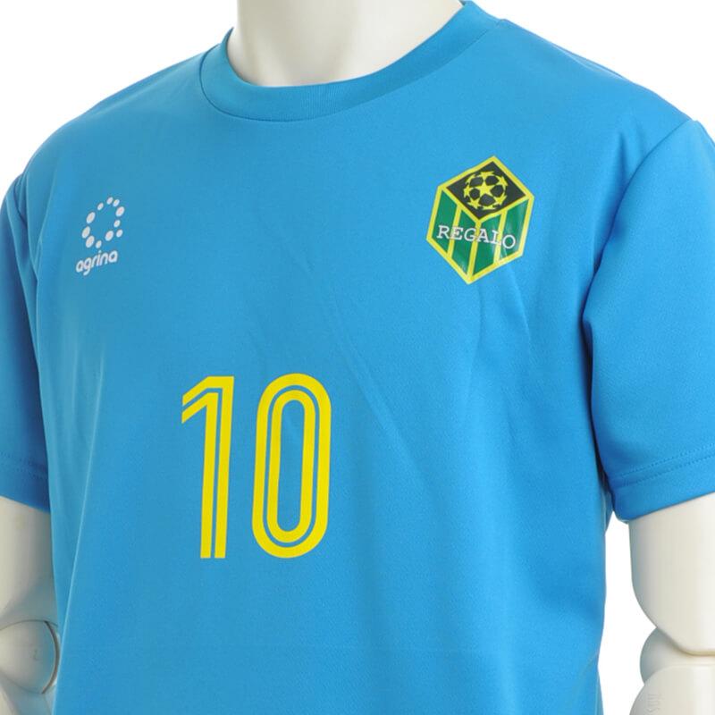 FC REGALO ブルー