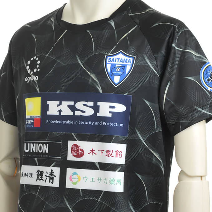 さいたまSC 2019プラシャツ