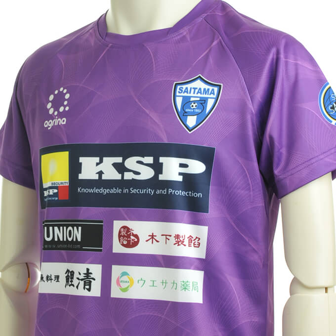 さいたまSC 2019プラシャツ GK