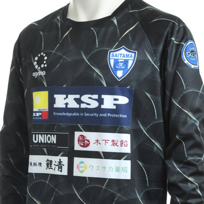 さいたまSC 2019ロングプラシャツ
