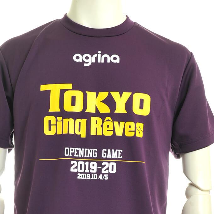 東京サンレーヴス2019-20開幕Tシャツ