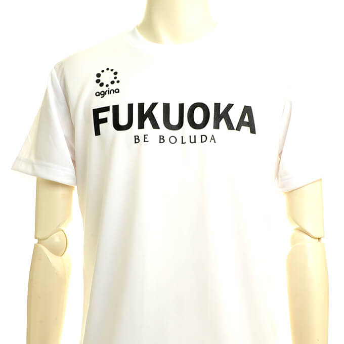 U-15福岡市サッカー選抜 Home