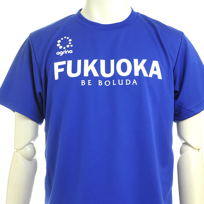 U-15福岡市サッカー選抜 Away