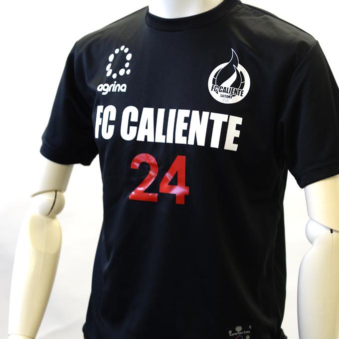 アグリナ 黒 マーキング自由なプラシャツ