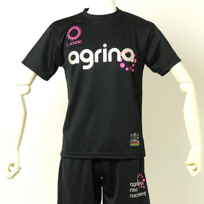 アグリナ アレンジしやすい黒のプラシャツ上下