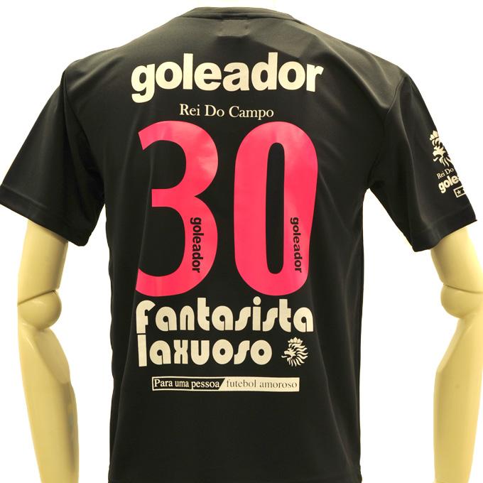 goleador背番号マーキングプラシャツ