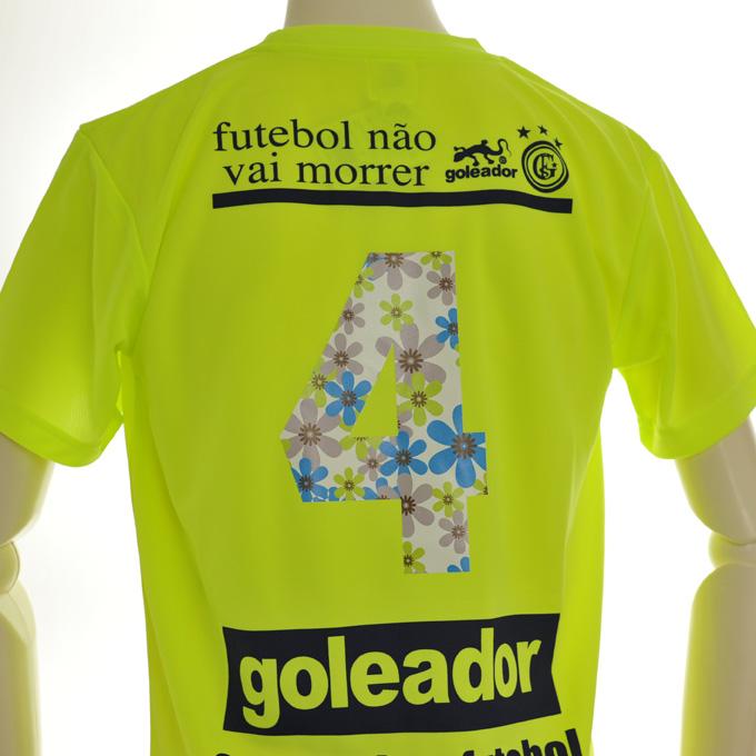 ゴレアドール かわいいフラワーナンバー プラシャツ