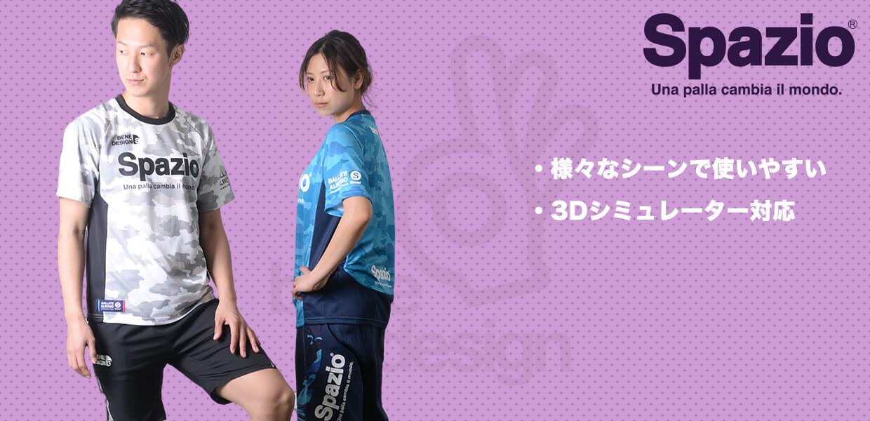 spazio(スパッツィオ)CAMUFFAMENTOチームウェアプラシャツ