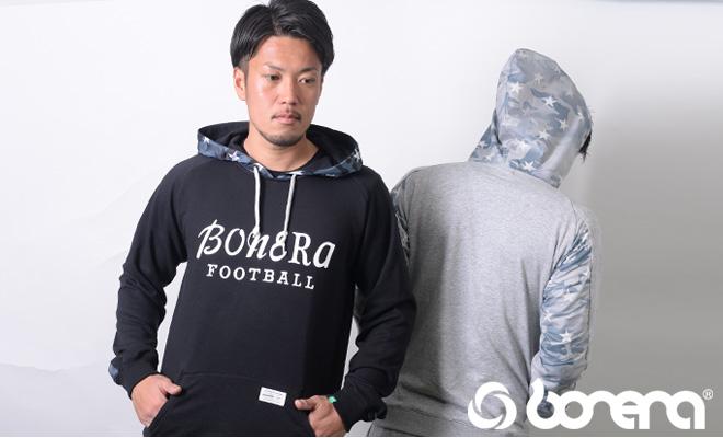 フットサルブランド・ボネーラ/bonera