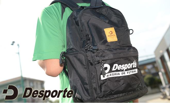 フットサルブランド・デスポルチ/desporte リュック・バッグ一覧