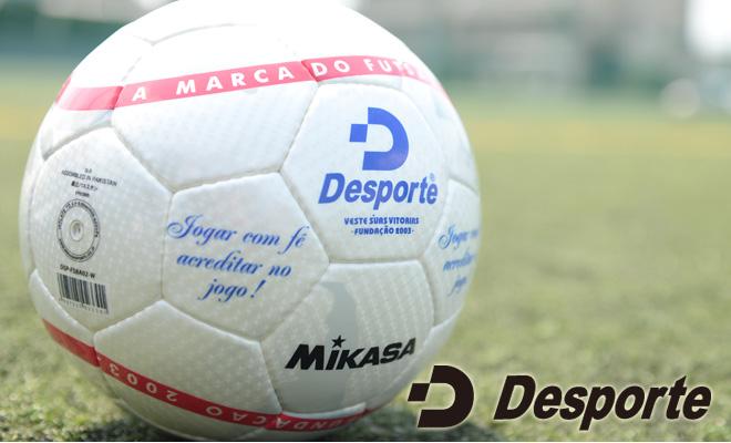 フットサルブランド・デスポルチ/desporte フットサルボール・サッカーボール一覧