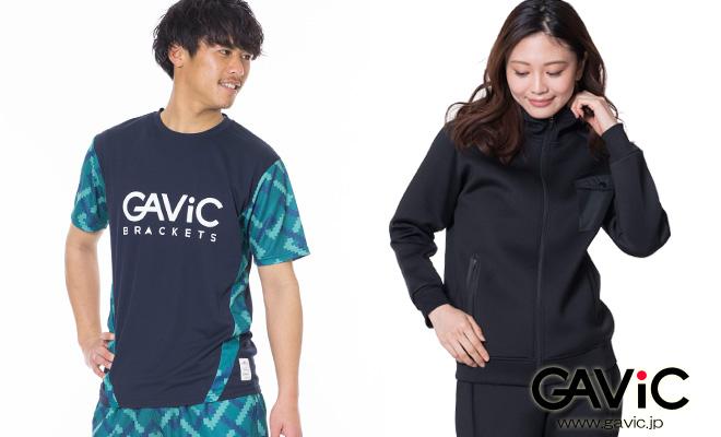 フットサルブランド・ガビック/gavic