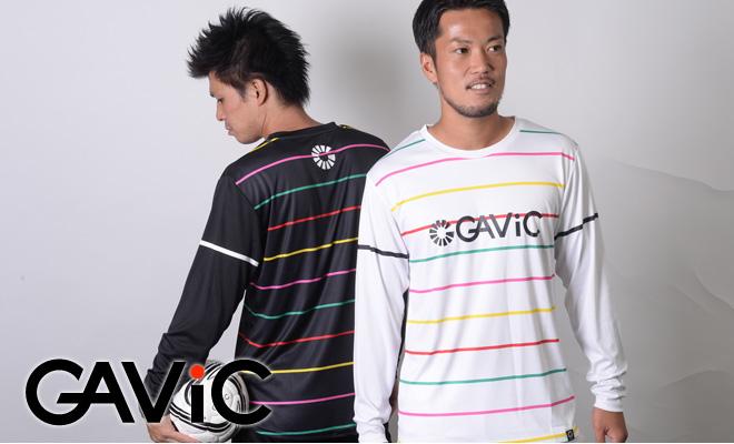 フットサルブランド・ガビック/gavic フットサルユニフォーム ロングTシャツ