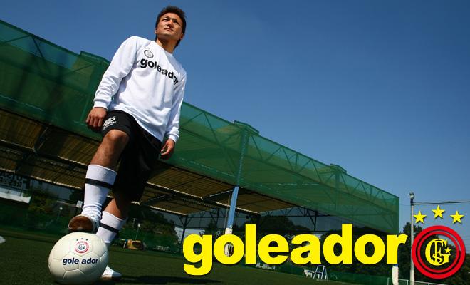 フットサルブランド・ゴレアドール/goleador