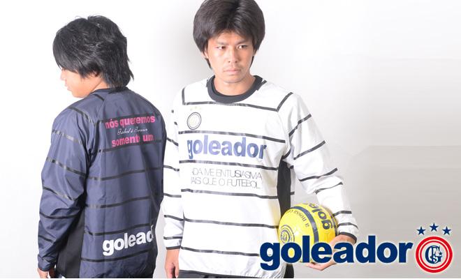 フットサルブランド・ゴレアドール/goleador ピステ