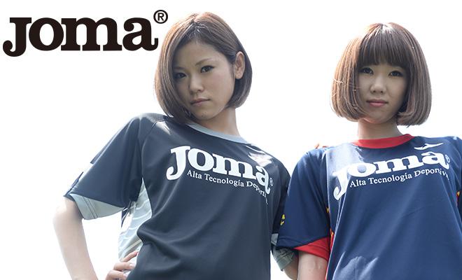 フットサルブランド・ホマ/joma