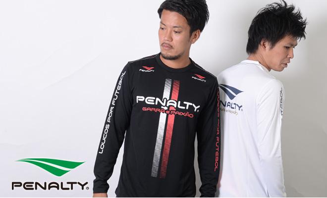 フットサルブランド・ペナルティ/penalty ロングTシャツ