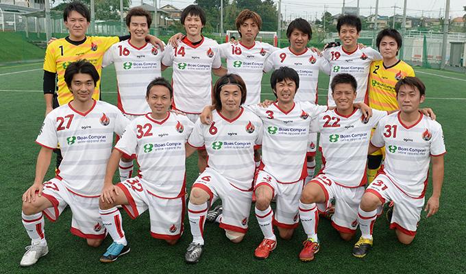 社会人フットサルチーム FCカリエンテ
