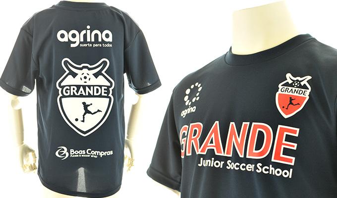 サッカークラブチーム グランデFC