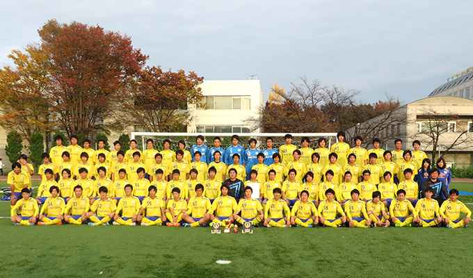 城西大学 体育会系サッカー部