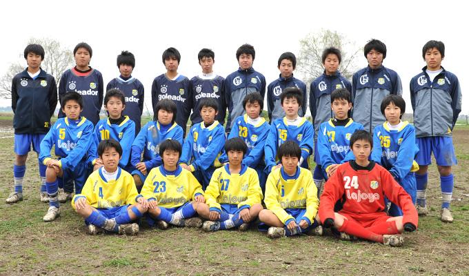 サッカークラブチーム 鴻巣ラホージャ