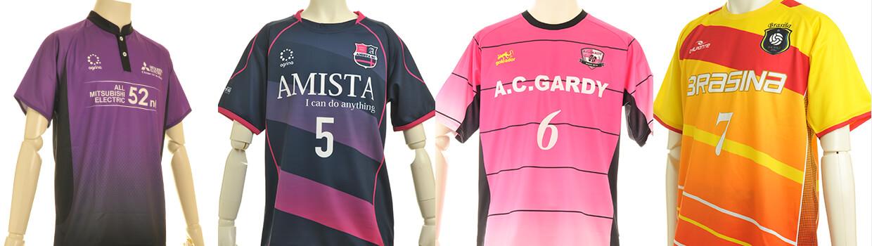 グラデーションデザインのサッカー・フットサルユニフォーム販売とチームオーダー