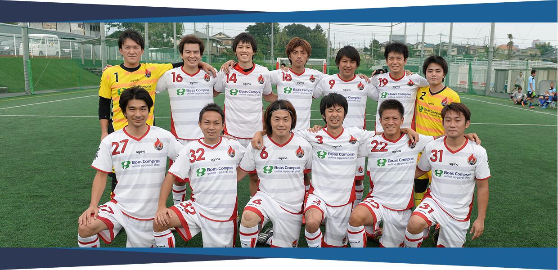 埼玉県社会人フットサル FCカリエンテ
