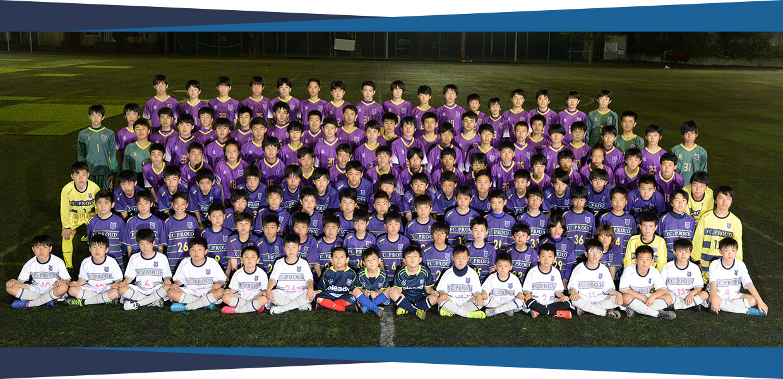 東京都ジュニアユース FCプラウド
