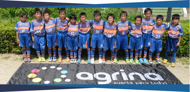サッカースクール FC VELSA