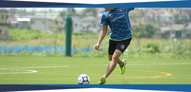 Z Futsal Sport Pontenaveサッカースクール