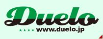 デュエロ / duelo